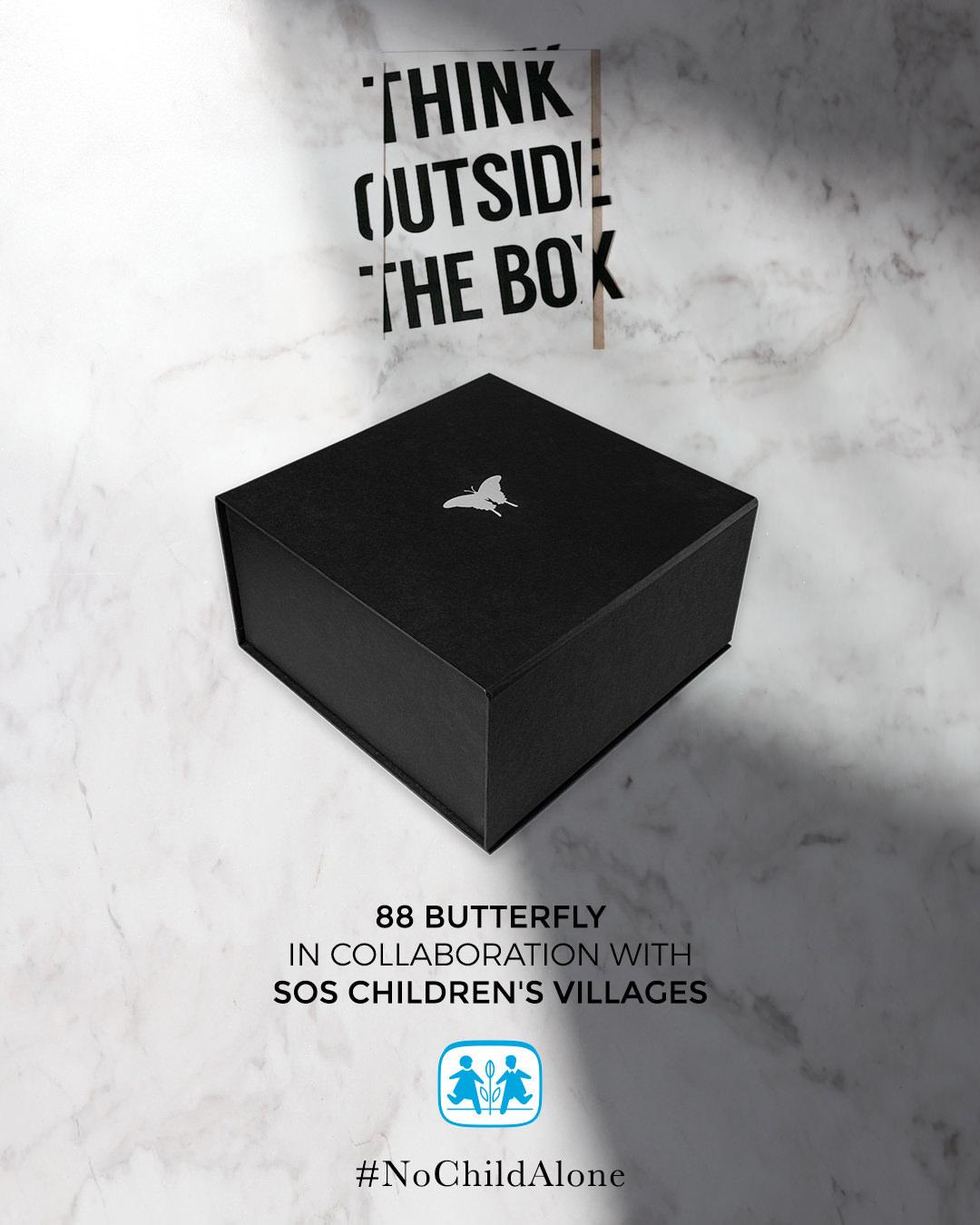 88 SOS BLACK BOX